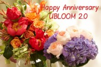 Happy Anniversary uBloom 2.0 and FUN with Flowers & J!!!